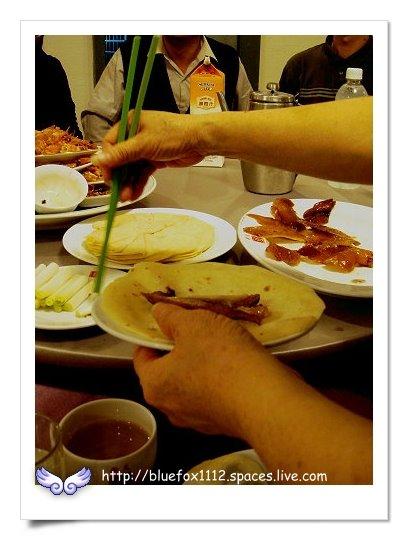 090121天廚菜館07_北平烤鴨