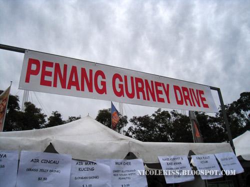penang gurney drive in sydney