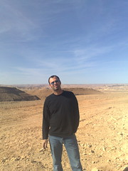(erez kugler) Tags: erez kibbutz gaash kugler yakum