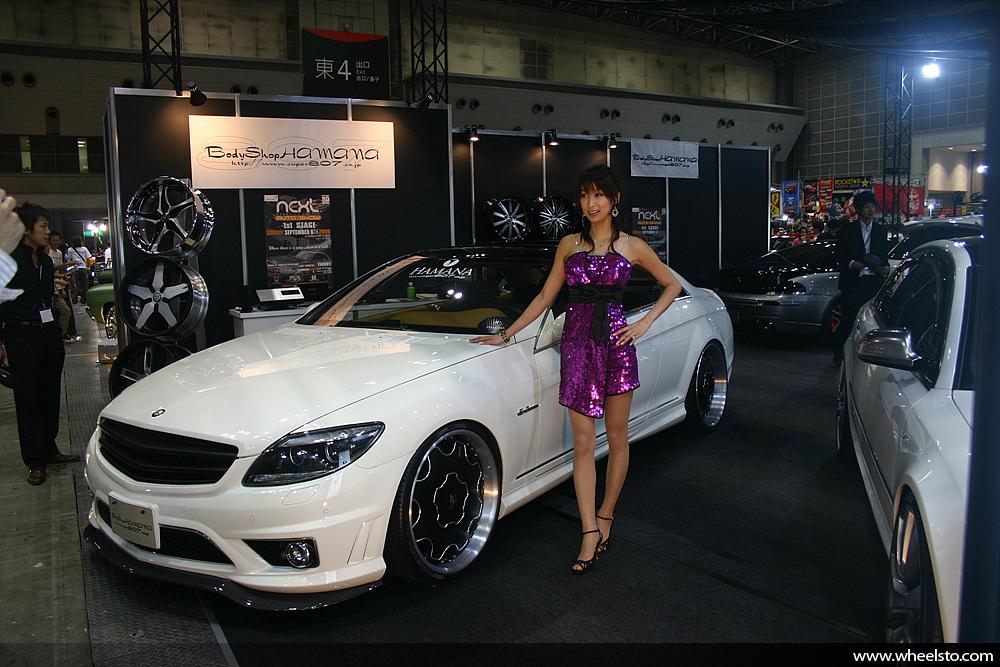 Maserati+quattroporte+custom