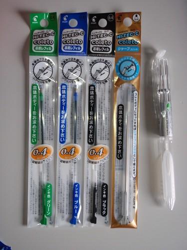 Mi bolígrafo