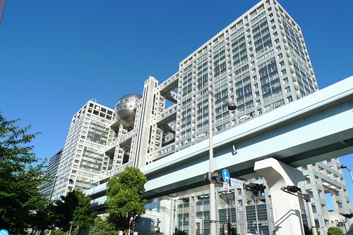 Fuji TV building in Odaiba