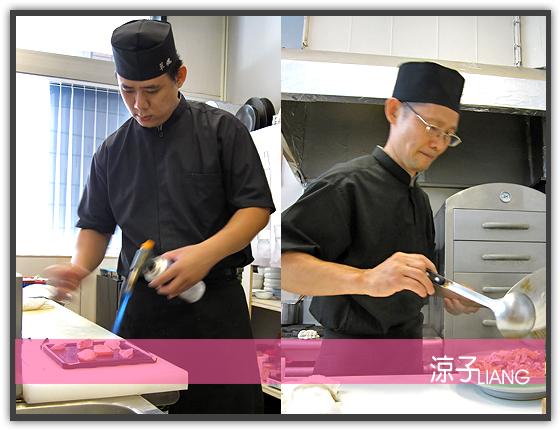 水竹壽司22