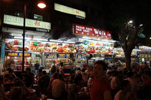 亚罗街-商铺