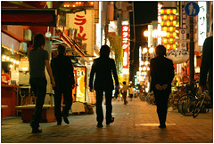 Young and Dangerous (Yubai K) Tags: light people urban streets japan night japanese power district midnight   osaka hustler yakuza cinematic protection streetphotos   nikond80