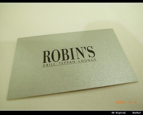 晶華ROBINS牛排027