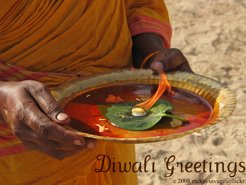 Diwali Greetings 2009 e-card