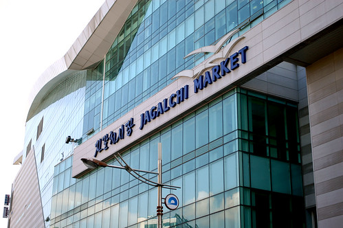 Jagalchi Market's $47 million building