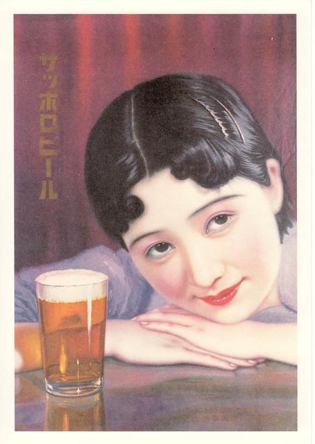 SapporoBeer-1935