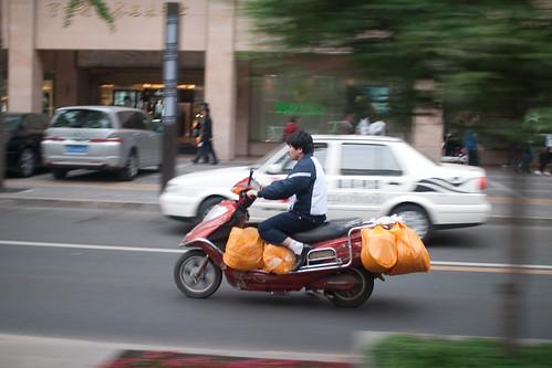Maximizing scooter storage