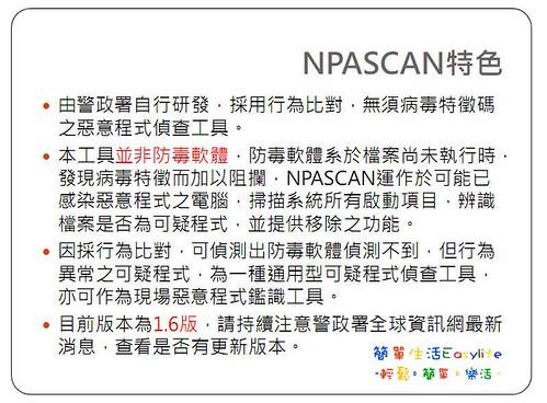 NPASCAN02