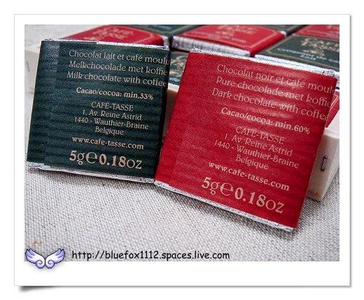 090115Cafe-Tasse05