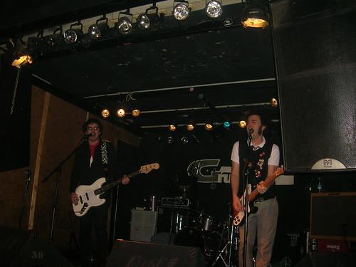 MATINÉ (GRUTA 77)