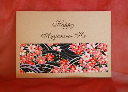 Ayyam-i-Ha cards - 1
