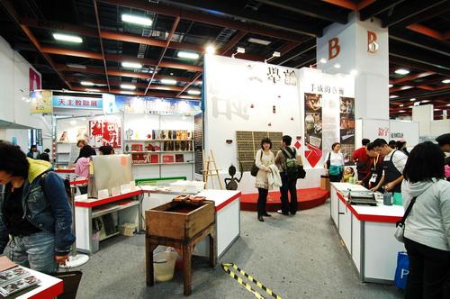 2009台北國際書展05