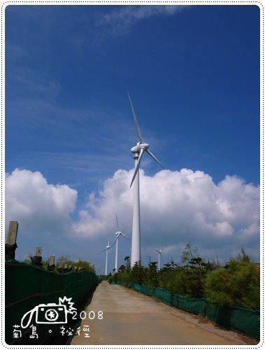 中屯風車 (2)