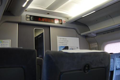 Shinkansen: Cabin