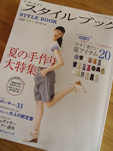 Mrs. Stylebook