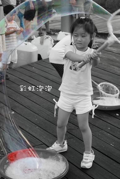 DSC_4684-3.jpg