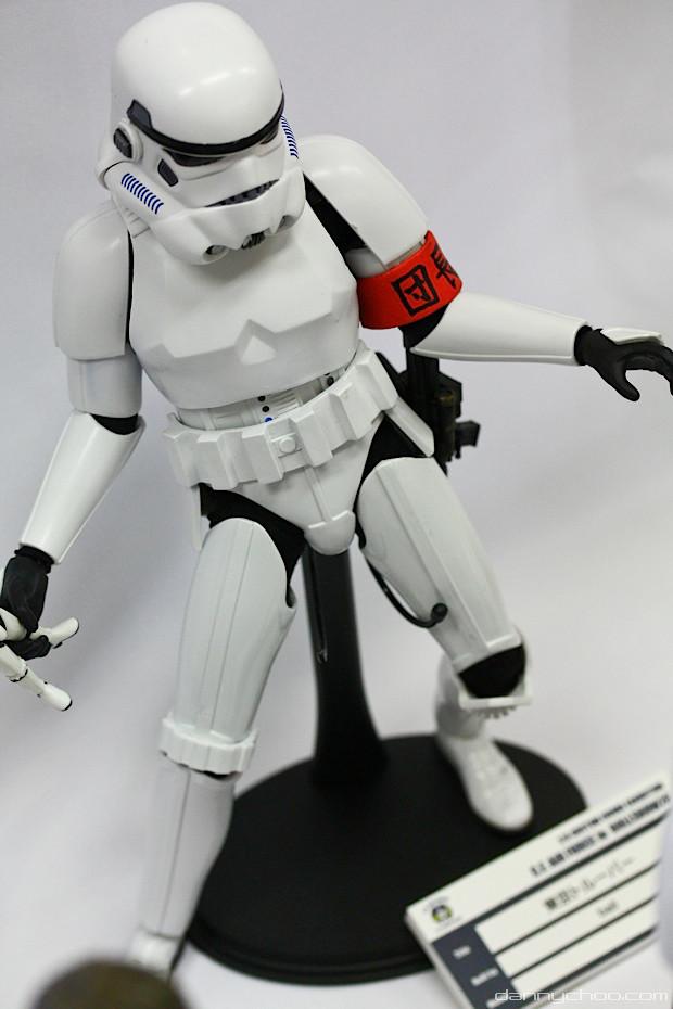 Tokyo Trooper Figure