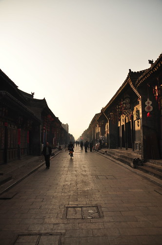 Sunrise over Pingyao