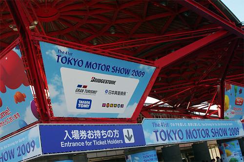 Tokyo Motor Show '09 01