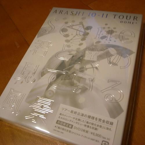 嵐 DVD