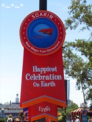 IMG_0713-Happiest-Celebration-EPCOT