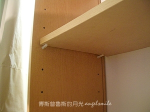 修理房間書架-7