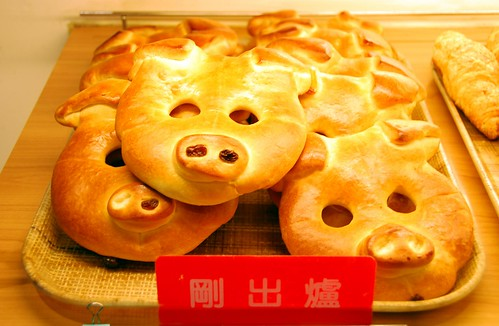 piggy bread!, taipei
