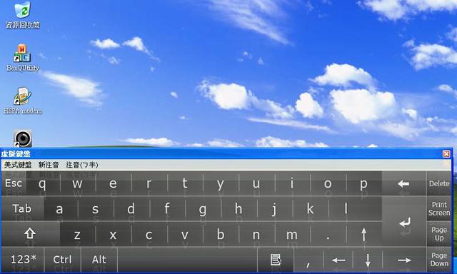 925-鍵盤