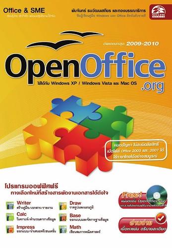 openoffice3manual