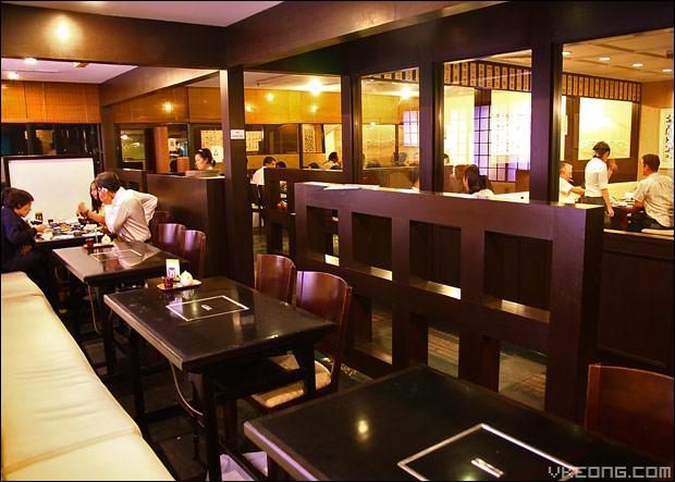 sango-restaurant
