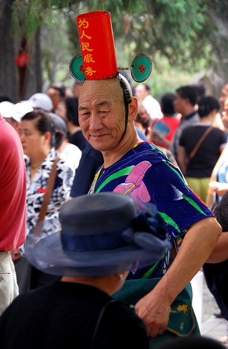 kooky costume guy, temple of heaven park (tian tan), beijing