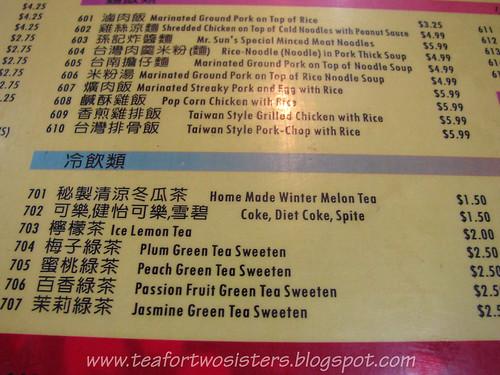 Mr. Sun's Noodle House menu