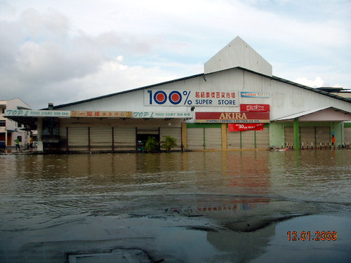 Kuching Flood Jan 2009-Catscity.com.my's fritch-Ang Cheng Ho