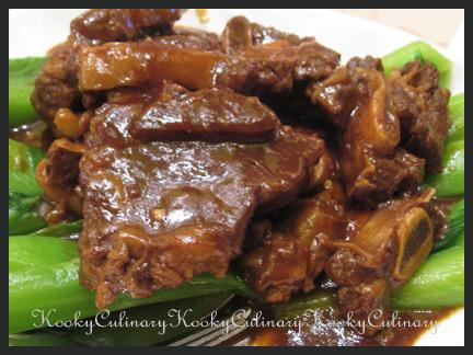 Shiang Garden Beef