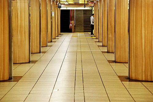 Kamiyacho Station
