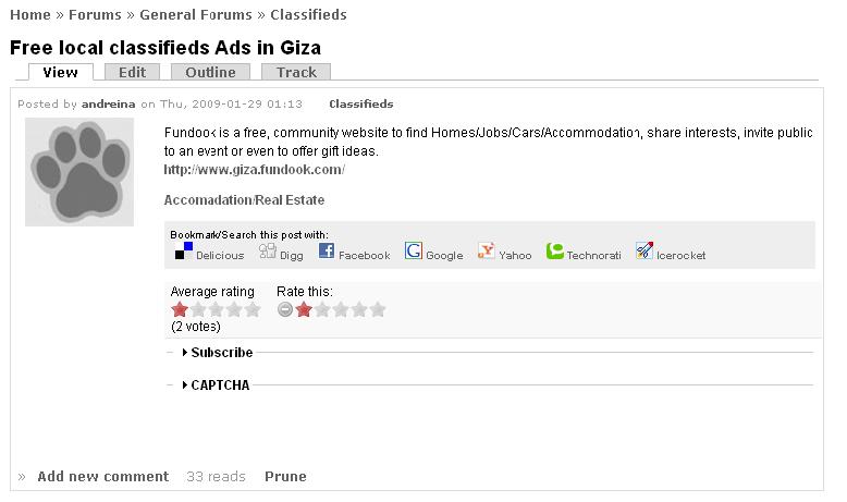 Spam Screencap