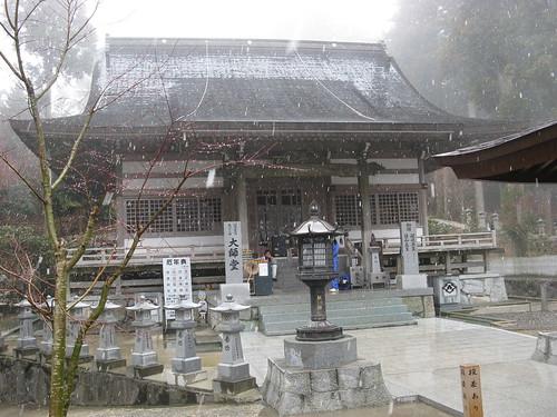 Day12 - 01 - Snow at 雲辺寺 (Temple 66)