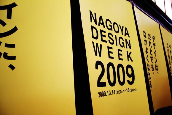 NDW2009-01
