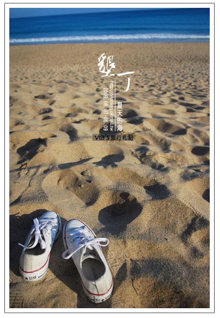 【墾丁景點】來渡假吧~墾丁夏都飯店海灘實景12