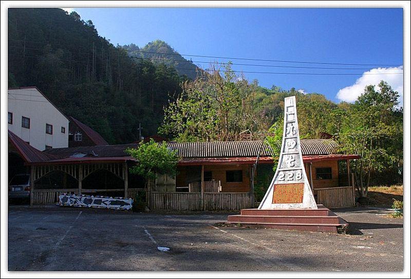 達邦二二八紀念碑