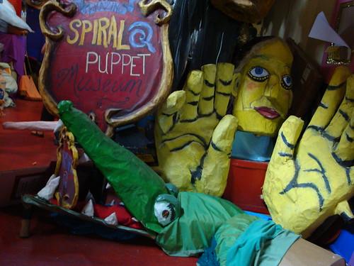 Spiral Q Puppet Museum