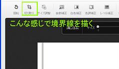 002_copy