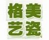 2010年3月16日 - 409680560 - 409680560的博客