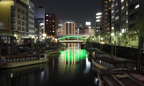 from Asakusa-Bridge