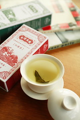 Taiwan oolong tea () Tags: nature tea taiwan                 taiwanoolongtea