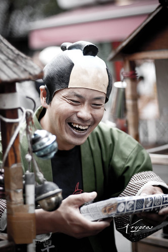 Faces of Japan :: Smile