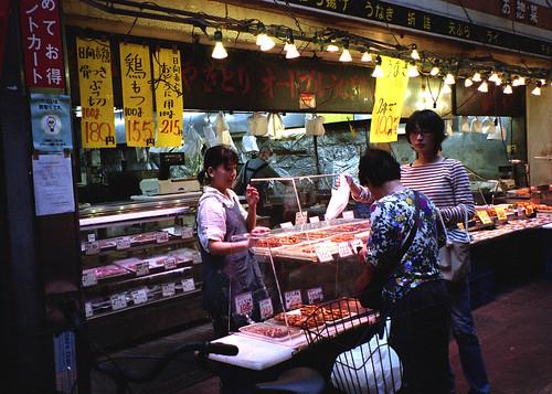 JOYFUL 三ノ輪商店街 #I